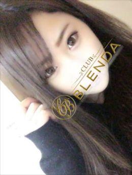 ふう☆Fカップ | BLENDA GIRLS - 上田・佐久風俗
