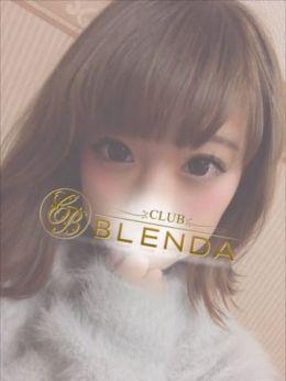 れいか☆未経験 | BLENDA GIRLS - 上田・佐久風俗