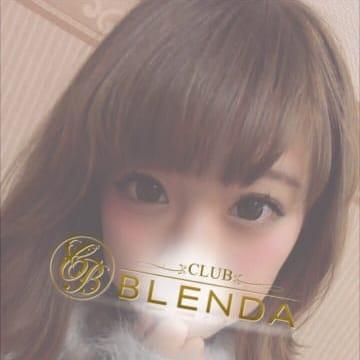 れいか☆未経験【可愛くてスタイル抜群♪】 | BLENDA GIRLS(上田・佐久)