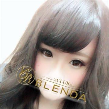 あかり☆キレカワ【愛嬌抜群♪】 | BLENDA GIRLS(上田・佐久)
