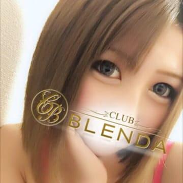 「スレンダーギャル♪るいちゃん♪」01/23(水) 10:54 | BLENDA GIRLSのお得なニュース