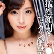 「 AV女優入店!」04/26(木) 23:27 | ブレンダガールズのお得なニュース