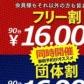 Precede 本店 (プリシード松本)の速報写真