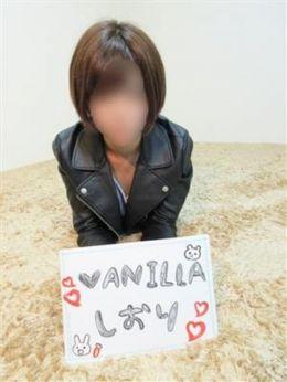しおり | VANILLA - 松本・塩尻風俗
