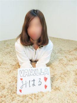 みはる | VANILLA - 松本・塩尻風俗