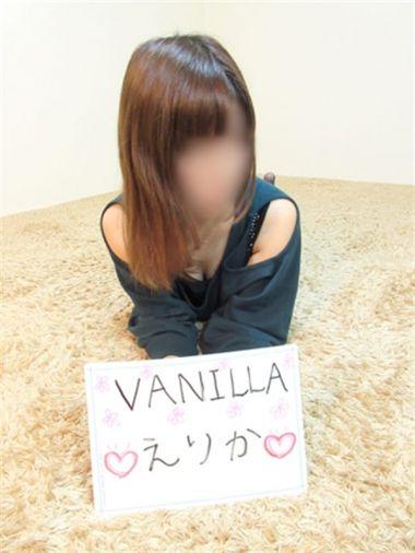 えりか|VANILLA - 松本・塩尻風俗