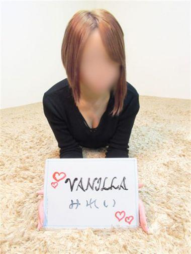 みれい|VANILLA - 松本・塩尻風俗