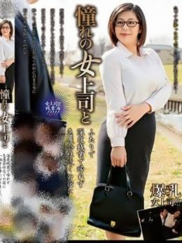 人妻AV女優 薫 | レボリューション - 松本・塩尻風俗