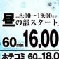DIE-SELの速報写真