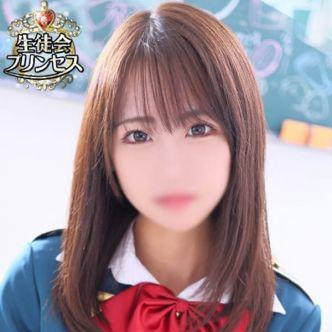 りい☆プリンセス|名古屋 - 名古屋風俗