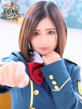 かぐら☆プリンセス 愛知県風俗で今すぐ遊べる女の子