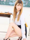 るん先生☆国宝Iカップ美乳!|JKサークルでおすすめの女の子