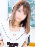 ゆめ☆未経験の清楚系美女|JKサークルでおすすめの女の子