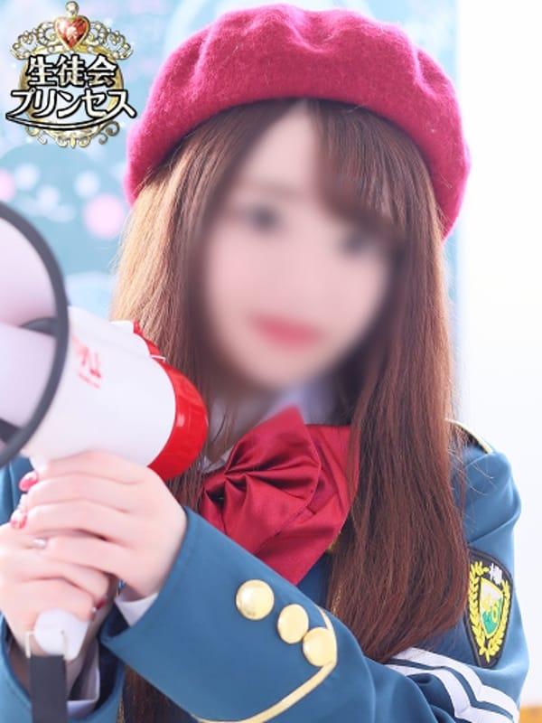 きみ☆プリンセス【SSSS級清楚JK】