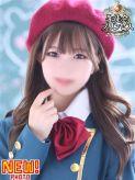 しゅな☆プリンセス JKサークルでおすすめの女の子