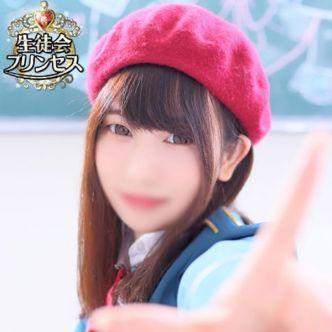 はにぃー☆プリンセス 名古屋 - 名古屋風俗