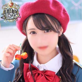 なの☆プリンセス|名古屋 - 名古屋風俗