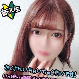 わかな☆空前絶後の美女 名古屋 - 名古屋風俗