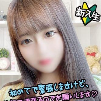 ゆうり☆幼気な18歳 名古屋 - 名古屋風俗