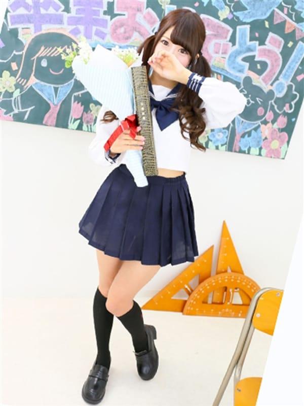 まりな(JKサークル)のプロフ写真5枚目