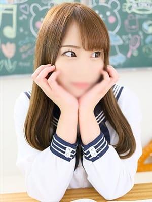 ななみ(JKサークル)のプロフ写真5枚目
