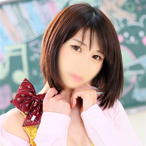おとめ【リトル天使のエロス♪】 | JKサークル(名古屋)