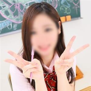 「おはようございます??*.?」04/27(金) 12:49   あのんの写メ・風俗動画