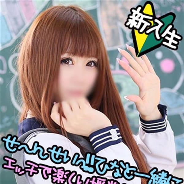 「【号外通信】 新入生速報!」09/25(火) 11:57   JKサークルのお得なニュース