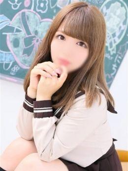 ゆん | JKサークル - 名古屋風俗
