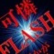 「新企画第1弾 !可憐フラッシュ!!」05/06(日) 23:06 | 可憐な妻たち 高崎店のお得なニュース