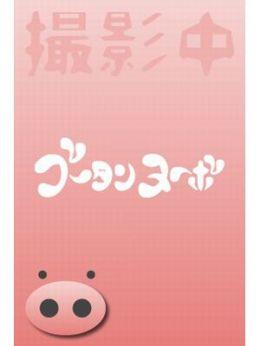 体験初日★くるみ | ブータンヌーボ 太田店 - 太田風俗