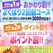「今月もお得なイベント開催中!!」11/10(金) 16:02 | フェアリーズのお得なニュース