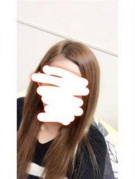 新人☆まゆ|GAL COLLECTION 太田店で評判の女の子