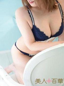 めい | 美人百華 - 那須塩原風俗