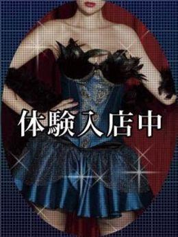 まいか | revue(レビュー) - 小岩・新小岩・葛西風俗