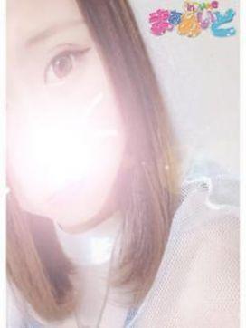 あげは【完全業界未経験】|まぁめいど in iwakiで評判の女の子