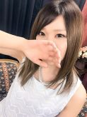 真由美-まゆみ- 花椿大崎店でおすすめの女の子