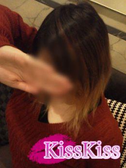 ひかる | KissKiss - 米沢風俗