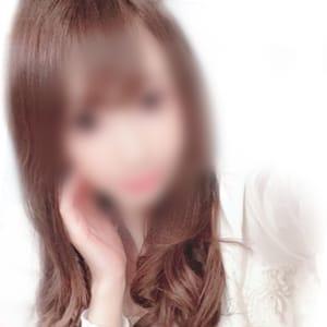 「☆駅チカ特典!☆」05/16(日) 13:42 | My Lover八戸のお得なニュース