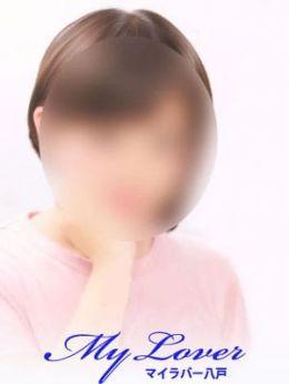 11/24 業界初体験まお | My Lover八戸 - 八戸風俗