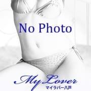 「メンズエステコースOPEN!」04/12(月) 10:15 | My Lover八戸のお得なニュース