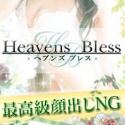 みおり|HeavensBless TeamH - 高知市近郊風俗