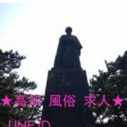 「ヘブンズブレスで待ちゆうきね!」09/21(金) 23:34 | HeavensBless TeamHのお得なニュース