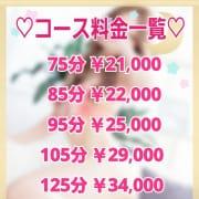 「☆至福のマットコース☆超絶オススメです!!」10/19(月) 03:39 | HeavensBless TeamHのお得なニュース
