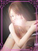 きらり【格安コース】 Amore(アモーレ)でおすすめの女の子