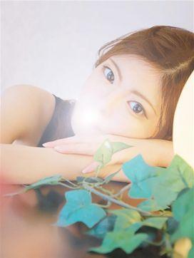 める|Amore(アモーレ)で評判の女の子