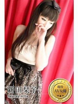 新田栞子 (AV女優)復帰 マダムロゼで評判の女の子