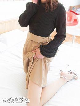新人 麻希(まき) | エッチな熟女 - 広島市内風俗