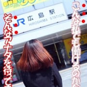 「【エッチな熟女】では一緒に働いてくれる女性を募集中です!」05/10(月) 04:01 | エッチな熟女のお得なニュース