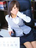 直江ありさ|煌き商事~秘密接待課~【煌きグループ】でおすすめの女の子
